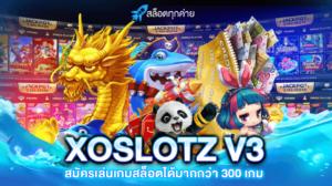 XOSLOTZ V3